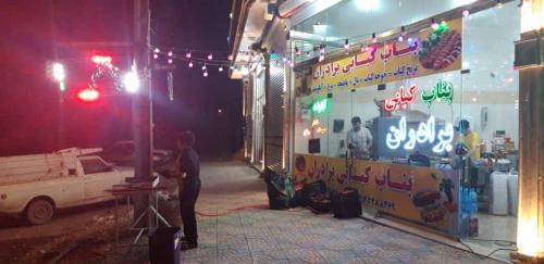 رستوران بناب کبابی برادران شعبه 4