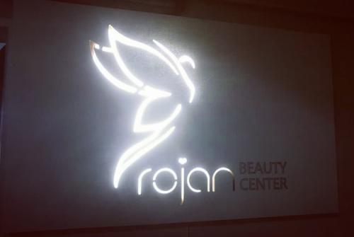 مرکز زیبایی روژان دکتر بهنام زاهی
