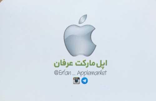 اپل مارکت عرفان