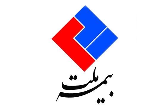 بیمه ملت نمایندگی قنبرزاده