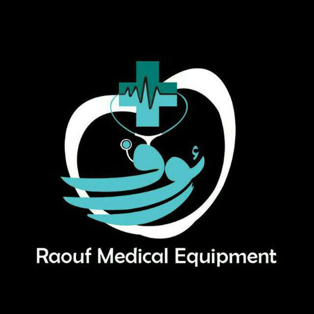 تجهیزات پزشکی رئوف