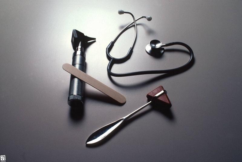 تجهیزات پزشکی همارا طب