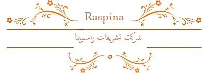 تشریفات راسپینا