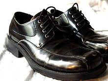 تولیدی کفش کارون