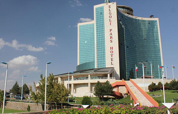 هتل پارس ائلگلی تبریز