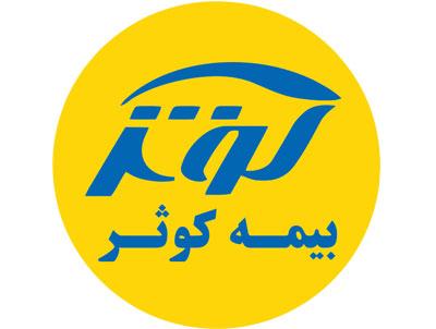 بیمه کوثر نمایندگی حبیب غلامی 5450