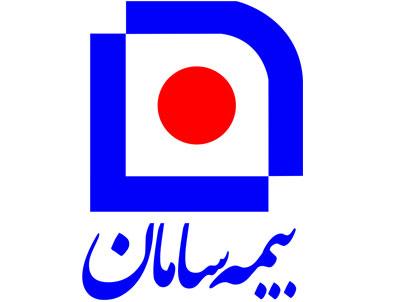 بیمه سامان نمایندگی شهاب محمد حکم آبادی