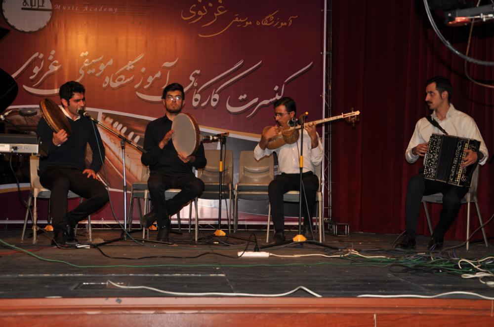 آموزشگاه موسیقی غزنوی
