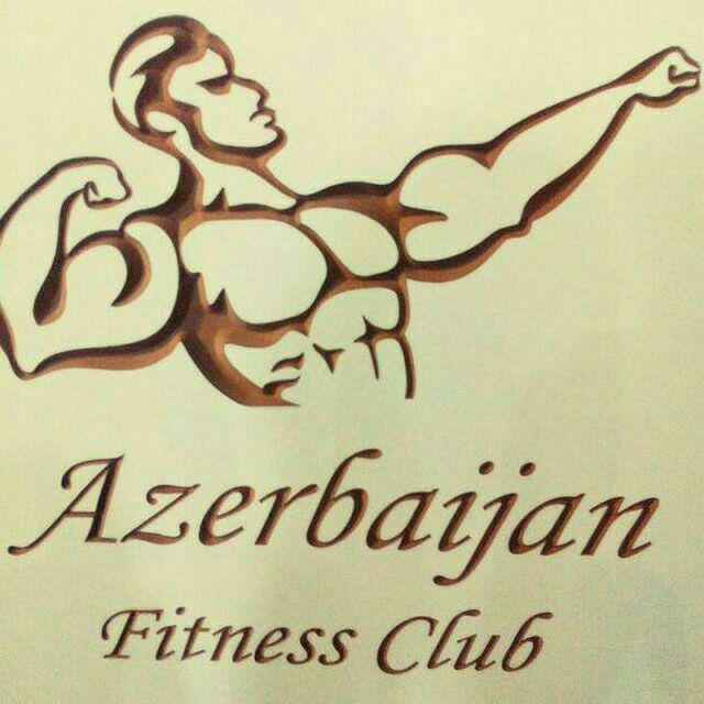 باشگاه بدنسازی آذربایجان اندیشه