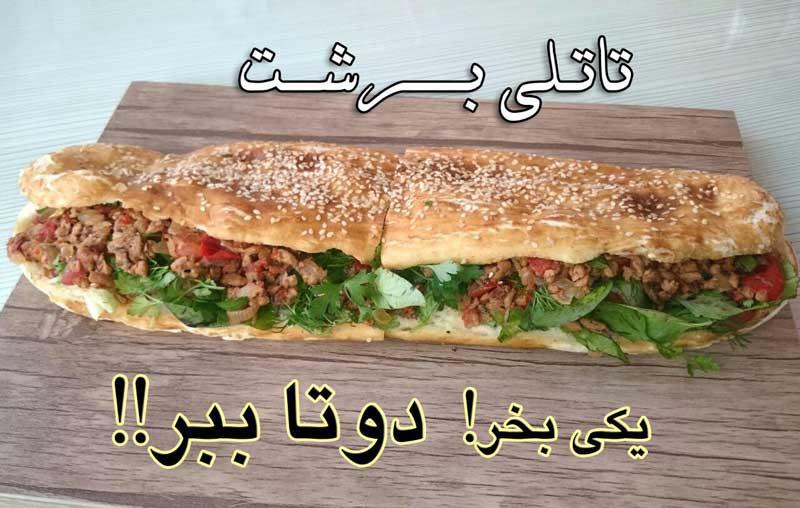 غذای سالم66