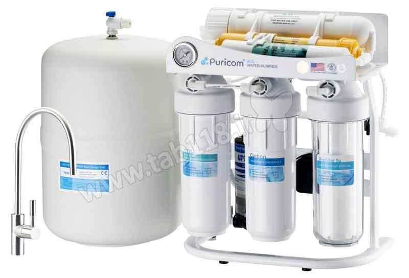 شرکت تصفیه آب پینار