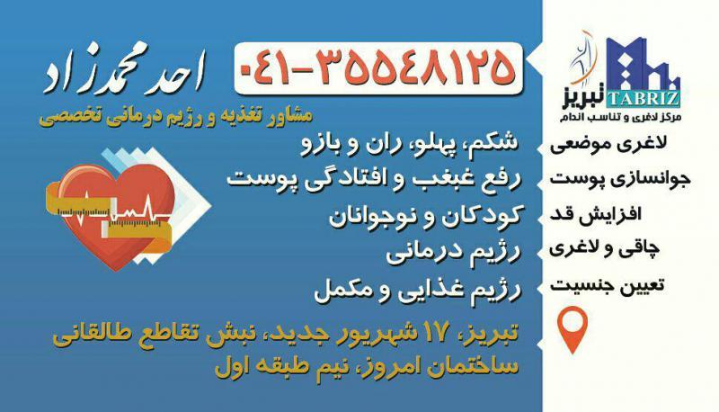 دکتر احد محمدزاد