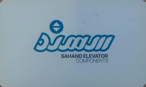قطعات آسانسور سهند