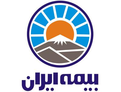 بیمه ایران نمایندگی پاک فرد کد 70159