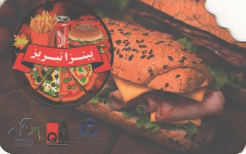 پیتزا تبریز